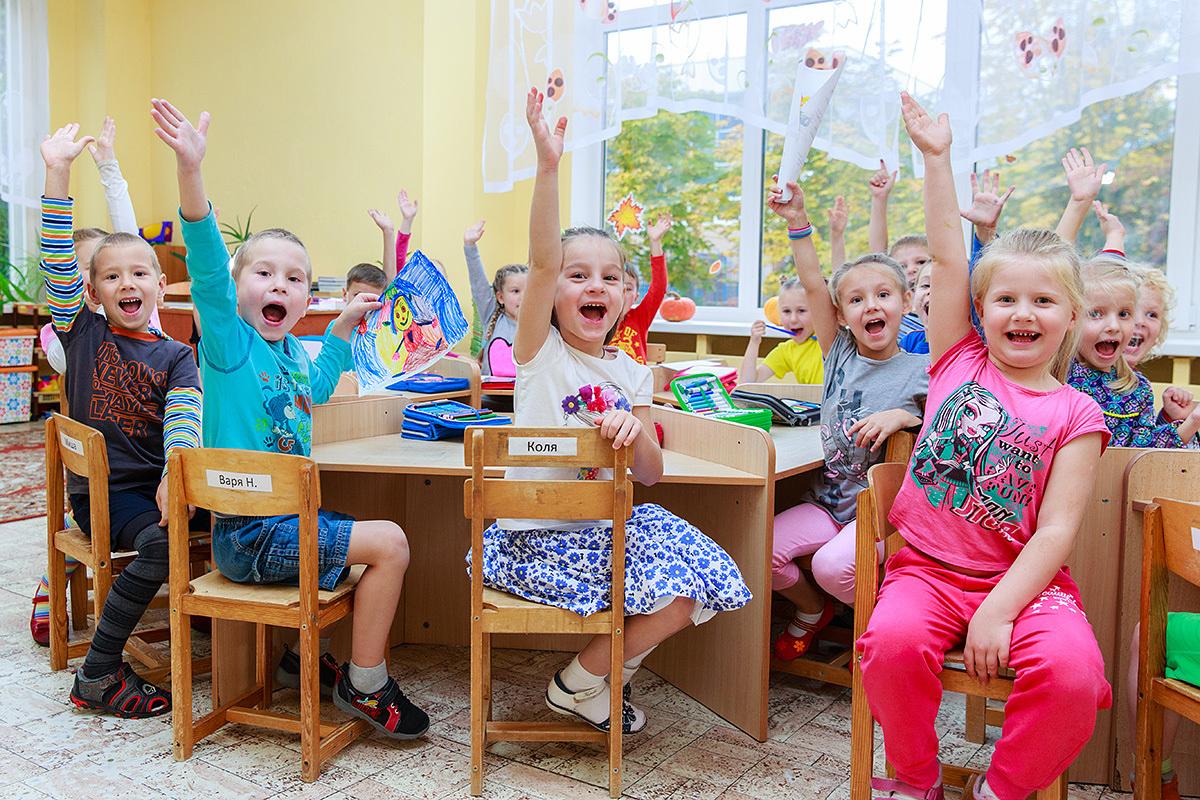 Смешные картинки группы детей